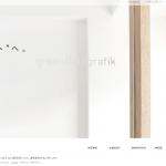 香川県内のカッコいいトップページを持つデザイン会社一覧