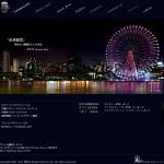 京都府内のカッコいいトップページを持つデザイン会社一覧