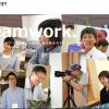 岡山県内のカッコいいトップページを持つデザイン会社一覧
