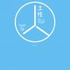 高知県内のカッコいいトップページを持つデザイン会社一覧