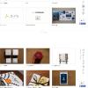青森県内のカッコいいトップページを持つデザイン会社一覧