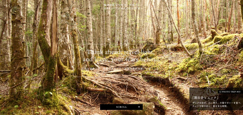 静岡県内のカッコいいトップページを持つデザイン会社一覧