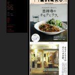 佐賀県内のカッコいいトップページを持つデザイン会社一覧