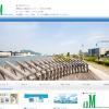徳島県内のカッコいいトップページを持つデザイン会社一覧
