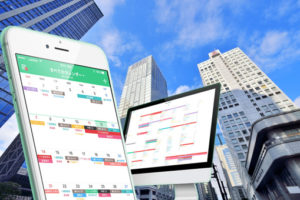 【カレンダーアプリ】押さえておくべきおすすめ「アプリ制作会社」10選