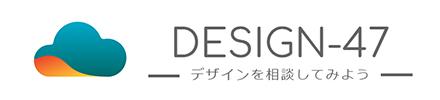 デザインを相談してみよう|Design-47